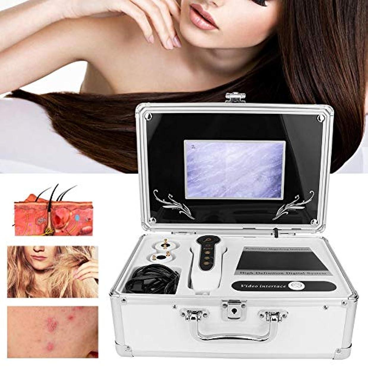 北米処方するラップトップ皮膚頭皮検出器、7インチボックス型毛包顔面皮膚アナライザープロの顕微鏡皮膚健康マシンツール(#1)