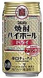 宝 焼酎ハイボール ドライ 350ml×1ケース(24本) ■3箱まで1個口発送可