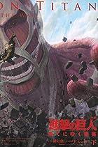 進撃の巨人 果てに咲く薔薇(小説)(下) 第02巻