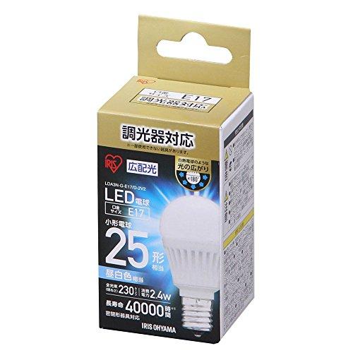 アイリスオーヤマLED電球 E17 調光 25形相当 昼白色 LDA3N-G-E17/D-2V2 アイリスオーヤマ