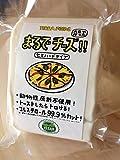 まるでチーズ!行列ができる店のソイチーズ セミハードタイプ 220g 3個以上送料無料!!Marude Cheese (Soy Cheese) / Semi-hard Type 220g / FREE SHIPPING if you buy 3 or over!!