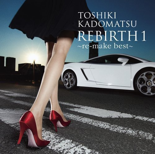REBIRTH 1~re-make best~(通常盤)