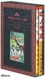 復刻版 手塚治虫のディズニー漫画 バンビ ピノキオ / 手塚治虫 のシリーズ情報を見る