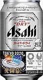 【TOKYO2020オフィシャルビール】アサヒ スーパードライ 開幕デザイン [ ビール 350ml×24本 ]