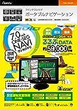 【カイホウジャパン/KAIHOU】7インチワンセグ付ナビゲーション【品番】 TNK-761DT