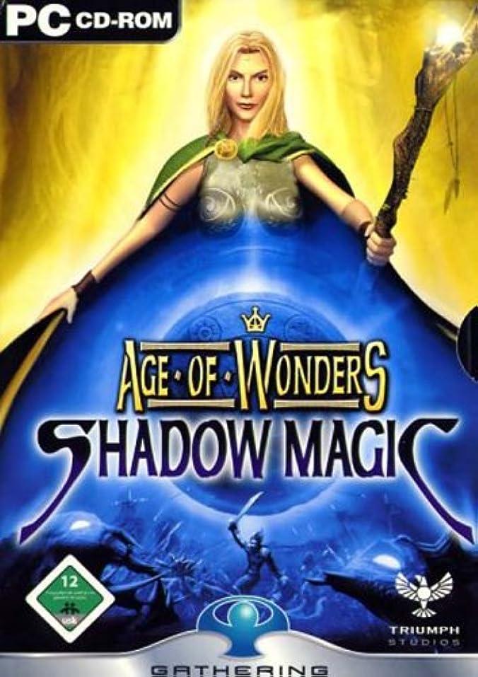 代名詞トリム厄介なAge of Wonders: Shadow Magic (輸入版)