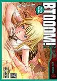 BTOOOM! 22巻 (バンチコミックス)