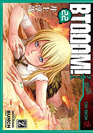 1月7日の新刊『別冊少年マガジン』「ウロボロス 24」「最後のレストラン 9」「BTOOOM! 22」など71冊