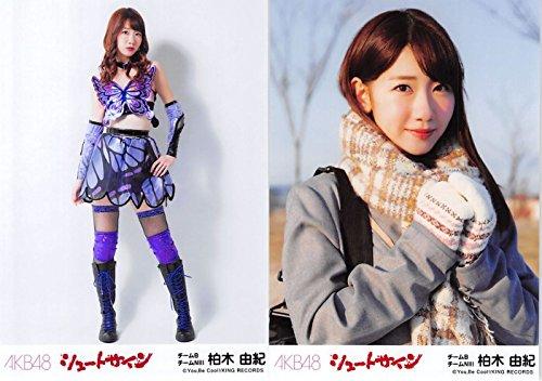 【柏木由紀】 公式生写真 AKB48 シュートサイン 劇場盤...