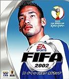 FIFA 2002 ~ロード・トゥ・FIFAワールドカップ~