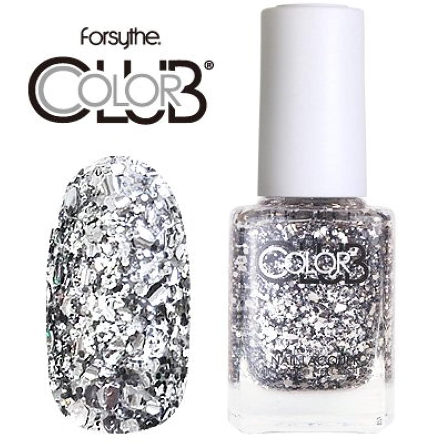 チャット彫る代わってフォーサイス カラークラブ 948/Platinum Record 【forsythe COLOR CLUB】【ネイルラッカー】【マニキュア】