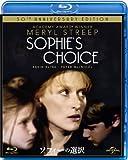 ソフィーの選択 [Blu-ray]