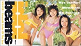 ビームス 〈IDOL BEAMS 2001 Vol.2〉WAVEX-Emerald Color of The Sea [VHS]