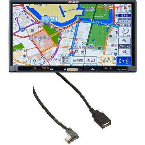 イクリプス(ECLIPSE) カーナビ AVN-137M 7型(USB接続コード USB111 セット)