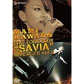 """川田まみ/MAMI KAWADA LIVE TOUR 2008 """"SAVIA"""" LIVE&LIFE vol.2 [DVD]"""