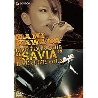"""川田まみ/MAMI KAWADA LIVE TOUR 2008 """"SAVIA"""" LIVE&LIFE vol.2"""
