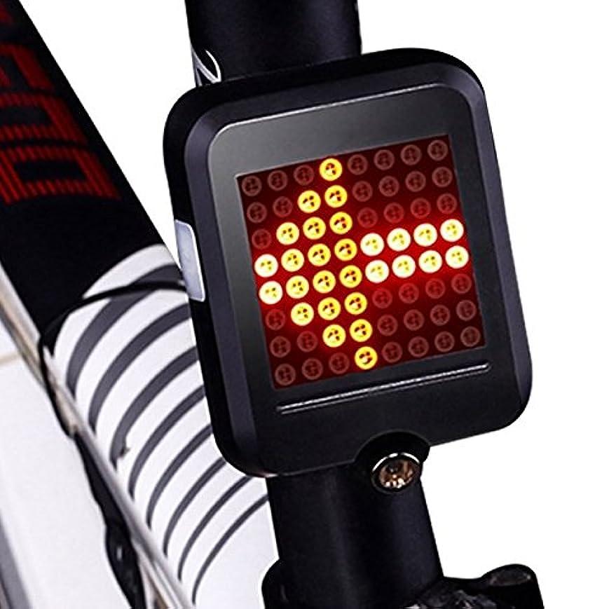 上下する不合格好む自転車テールランプUSB充電対応セーフティーライトテールライト自動ウィンカー