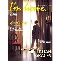 I'm home (アイムホーム) 2006年 12月号 [雑誌]