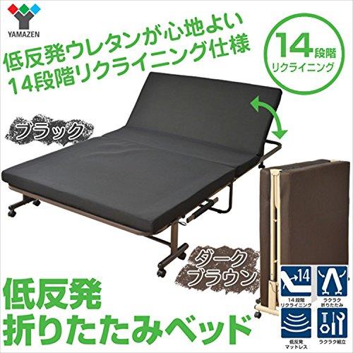 山善(YAMAZEN) 低反発折りたたみベッド(セミダブル) ブラック KBT-7SD(WBK/DBR)RG
