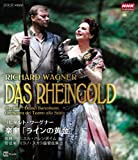 リヒャルト・ワーグナー 楽劇「ラインの黄金」[NSBS-17358][Blu-ray/ブルーレイ]