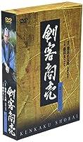 剣客商売 第3シリーズ 2巻セット [DVD]