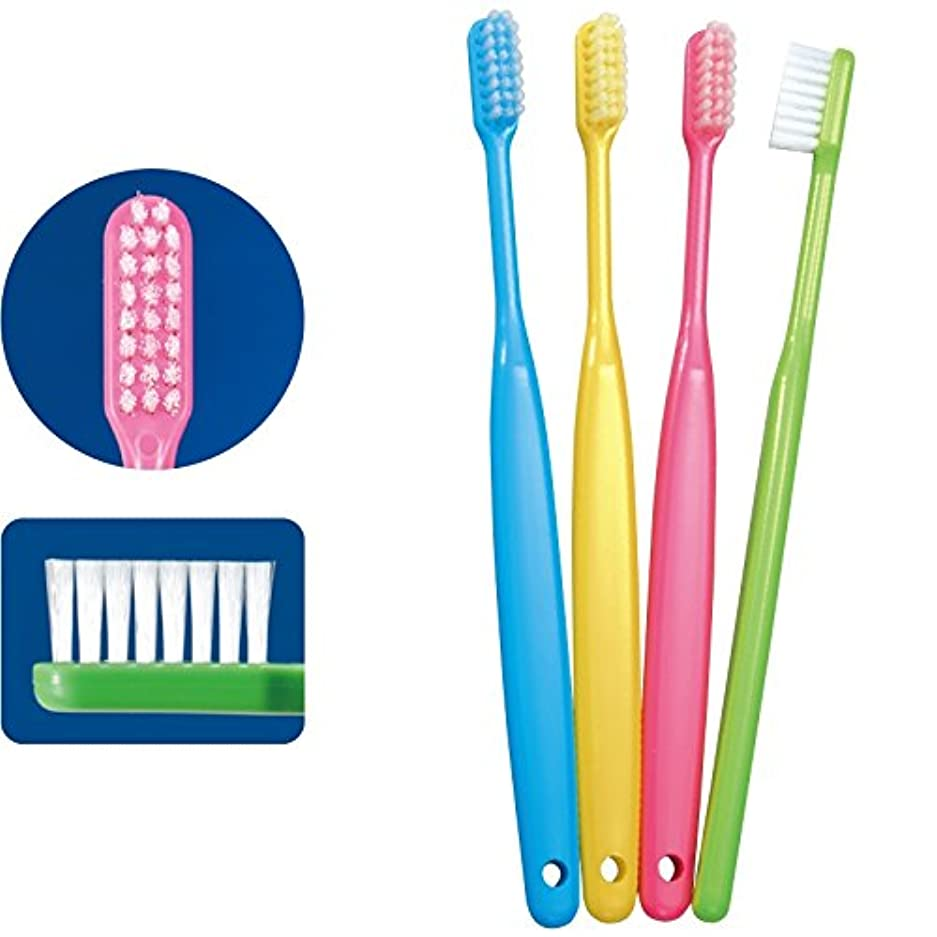 より良いパッケージふざけた歯科医院専売 Ci バリュー 歯ブラシ M(ふつう) 4色アソート (20本)