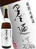 墨廼江すみのえ 特別本醸造 本辛 1800ml