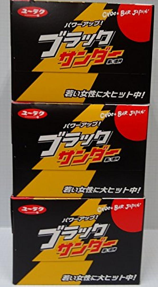 マルクス主義電化する電池有楽製菓 ブラックサンダー1本×20個×3箱