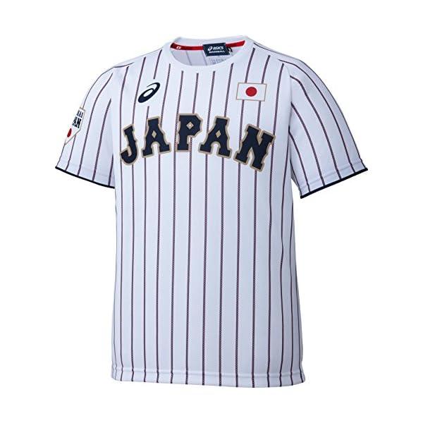 asics(アシックス) 野球 Tシャツ 半袖...の紹介画像4