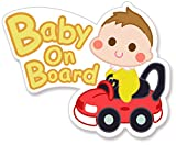 New Balance アウトドア 【Babystity】 赤ちゃん乗っています Baby On Board マグネット ステッカー サイン (マグネット)