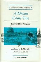 A Dream Come True (Modern Hebrew Classics)