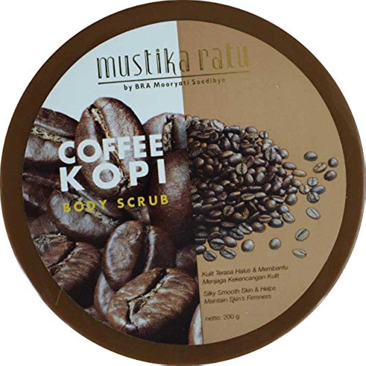 シェーバー見せます時々Mustika Ratu インドネシア200グラム単位でのコーヒーボディスクラップ