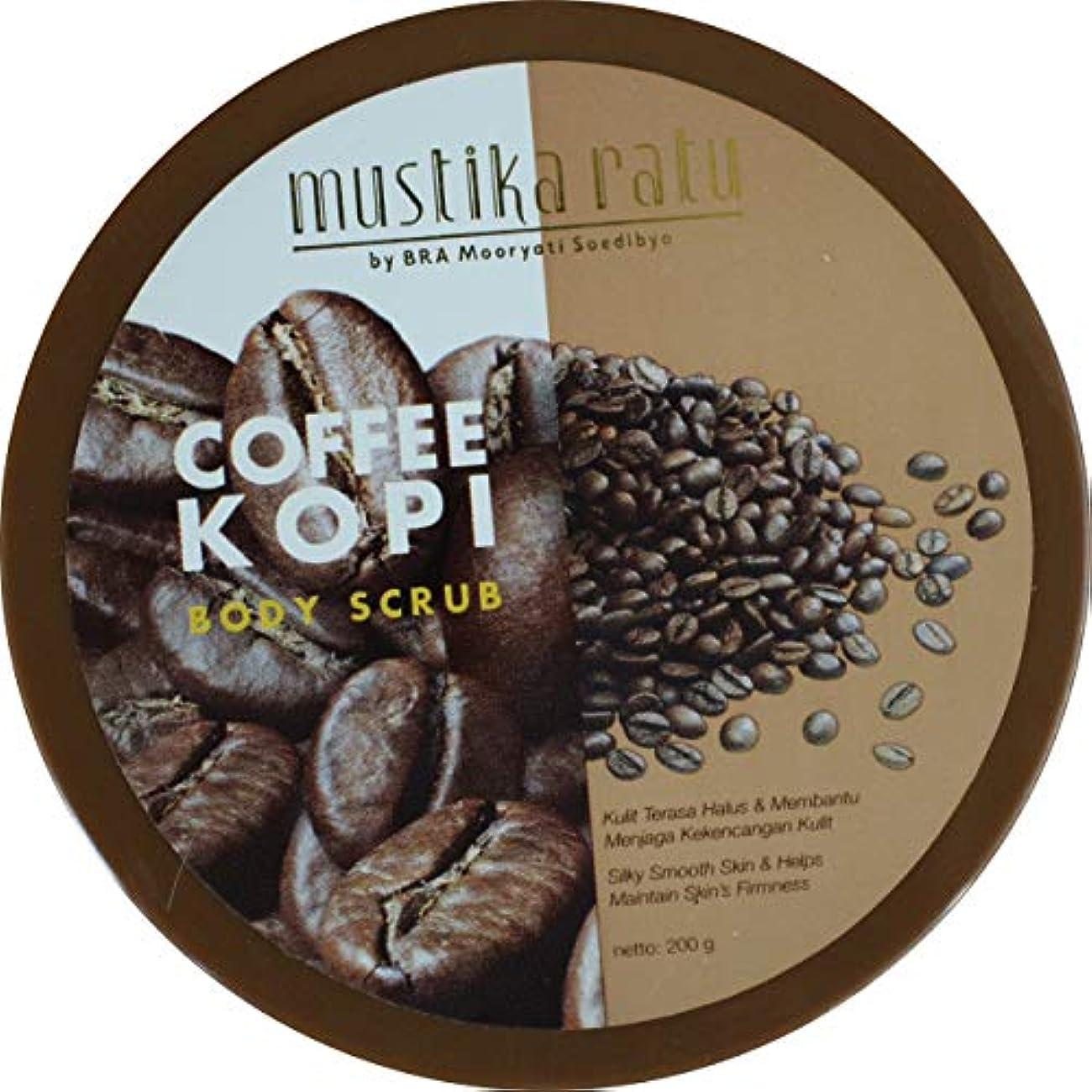 ワイプ省略する政治Mustika Ratu インドネシア200グラム単位でのコーヒーボディスクラップ