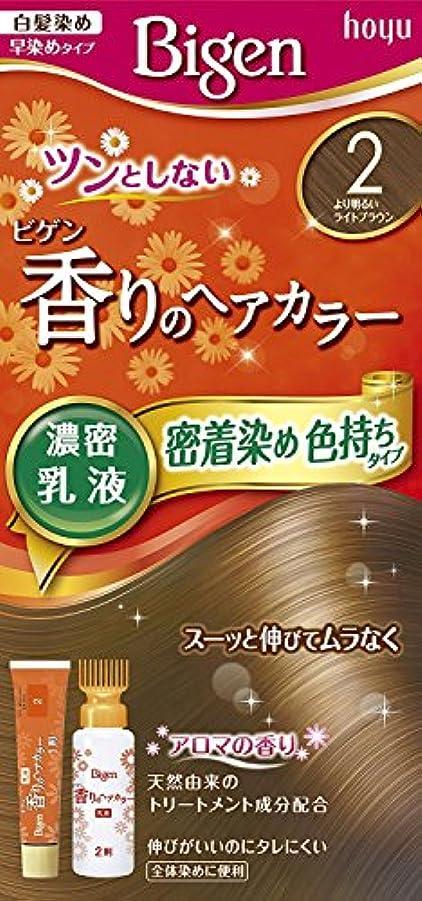 揃えるどれでも毎月ホーユー ビゲン香りのヘアカラー乳液2 (より明るいライトブラウン) 40g+60mL ×3個