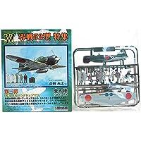 【6】 童友社 1/100 翼コレクション 第3弾 零戦52型 特集 第203海軍航空隊所属機 単品
