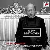 ベートーヴェン悲愴月光熱情初回生産限定盤DVD付