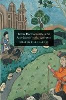 Before Homosexuality in the Arab-Islamic World 1500-1800【洋書】 [並行輸入品]