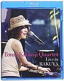 Tomo Kikkoji Quartet Live in Rak...[Blu-ray/ブルーレイ]