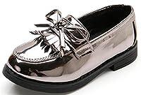 [ウイウイユ] 女の子 ローファー 軽量 フリンジ飾り 可愛い エナメル調 防水 スリッポン 滑り止め 通学靴 シルバー 18.5cm