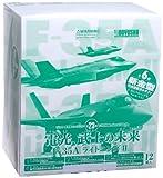 童友社 1/144 現用機コレクションシリーズ第23弾 電光、武士の未来 F-35A ライトニングII 1BOX 12個入り
