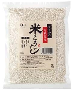 やさかの有機乾燥米こうじ(500g)【やさか共同農場】