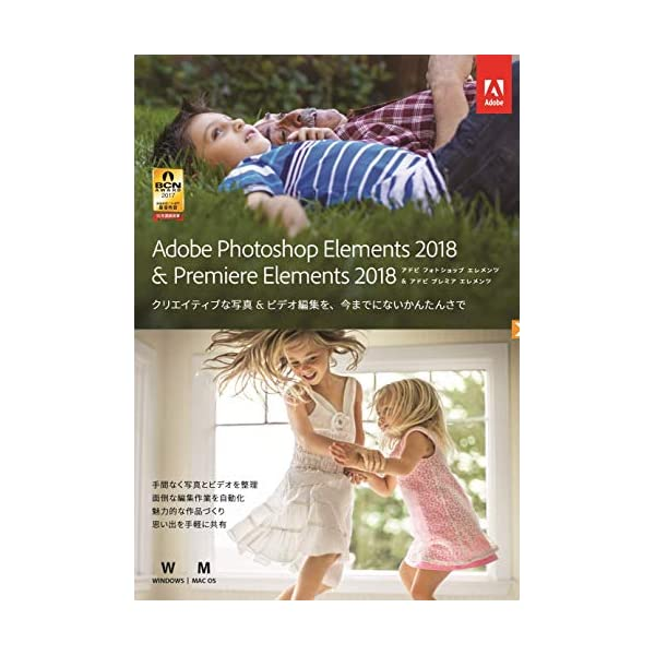 Adobe Photoshop Element...の紹介画像2