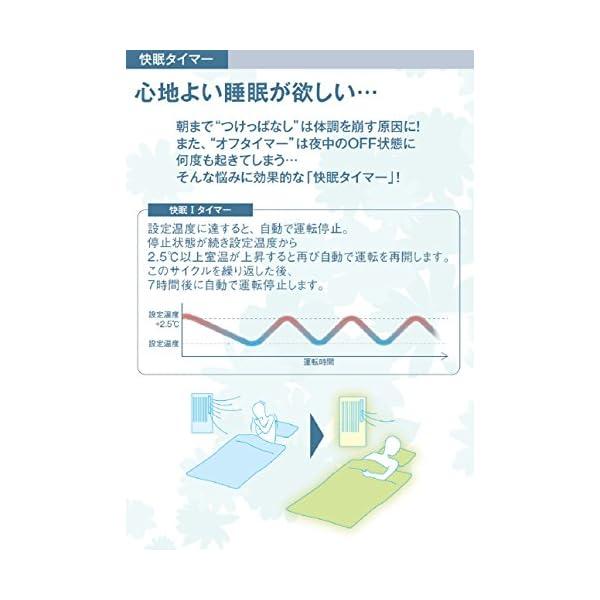 コイズミ 窓用エアコン ホワイト KAW-19...の紹介画像5