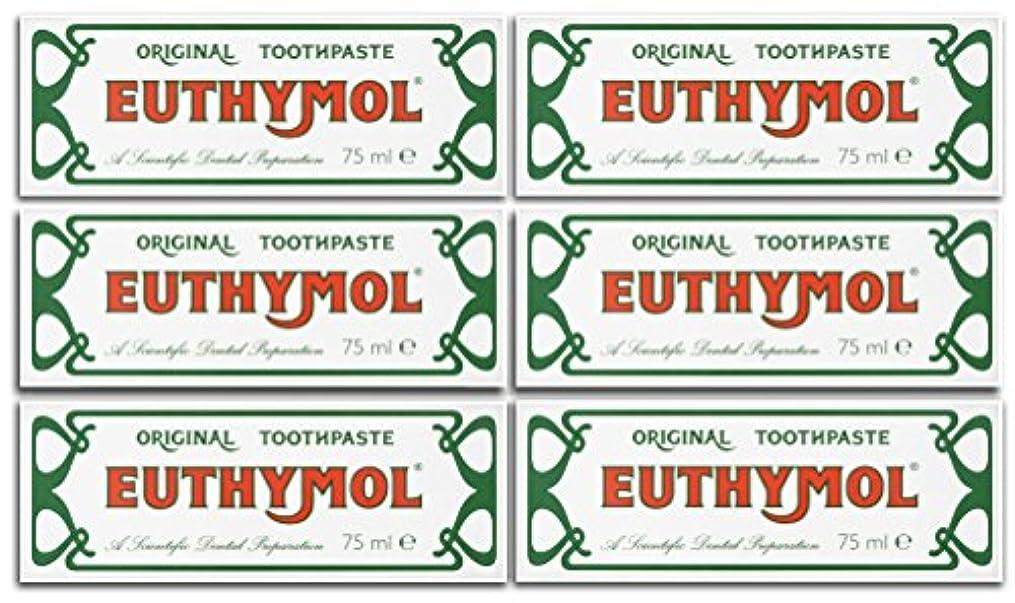 ペン仲間、同僚逮捕Euthymol Original Toothpaste 75ml (Case Of 6) by Euthymol