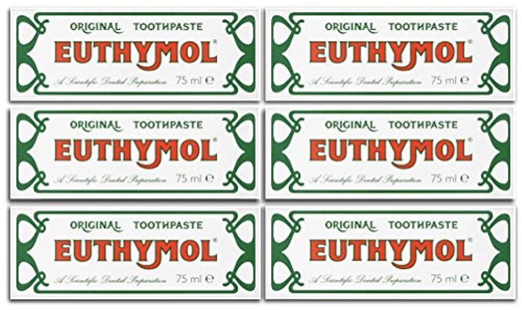 安全性不屈咳Euthymol Original Toothpaste 75ml (Case Of 6) by Euthymol