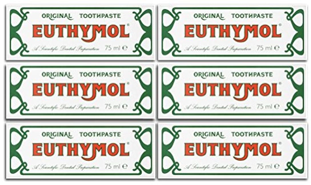 調停するダッシュご注意Euthymol Original Toothpaste 75ml (Case Of 6) by Euthymol