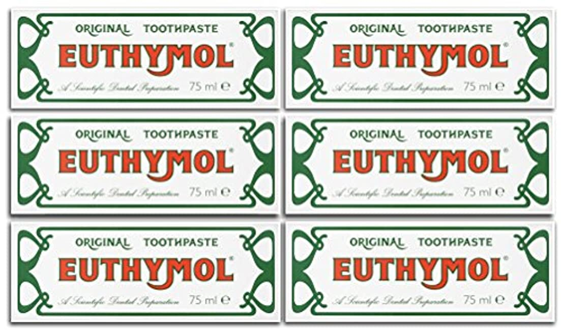 本物の通行料金分配しますEuthymol Original Toothpaste 75ml (Case Of 6) by Euthymol