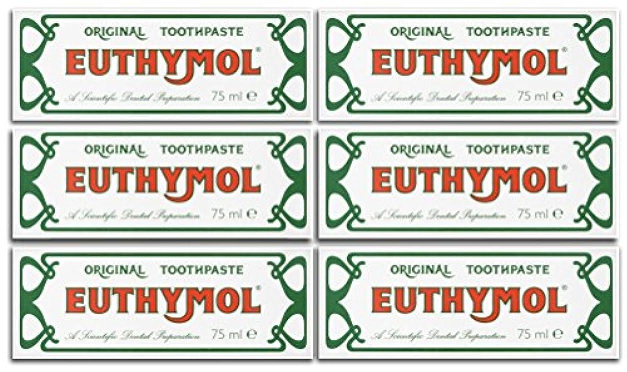 交渉するはず想像するEuthymol Original Toothpaste 75ml (Case Of 6) by Euthymol