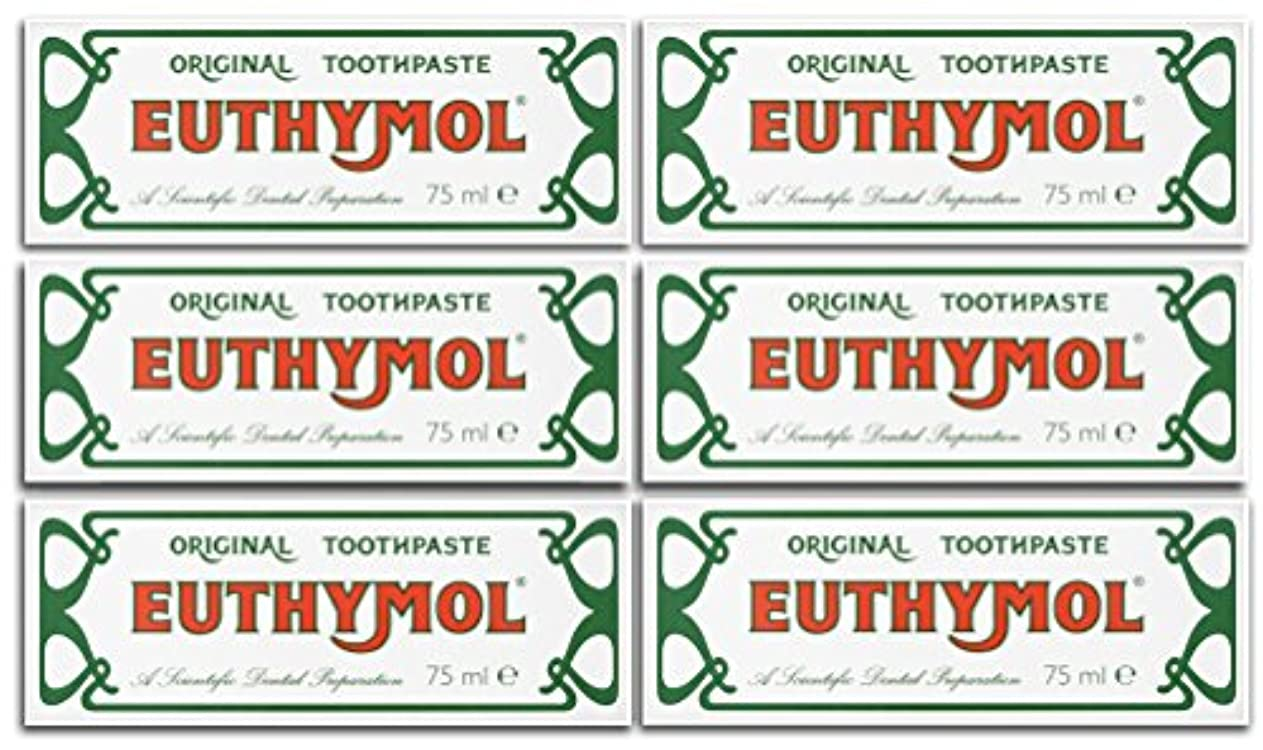 デクリメントウェイトレス罰Euthymol Original Toothpaste 75ml (Case Of 6) by Euthymol