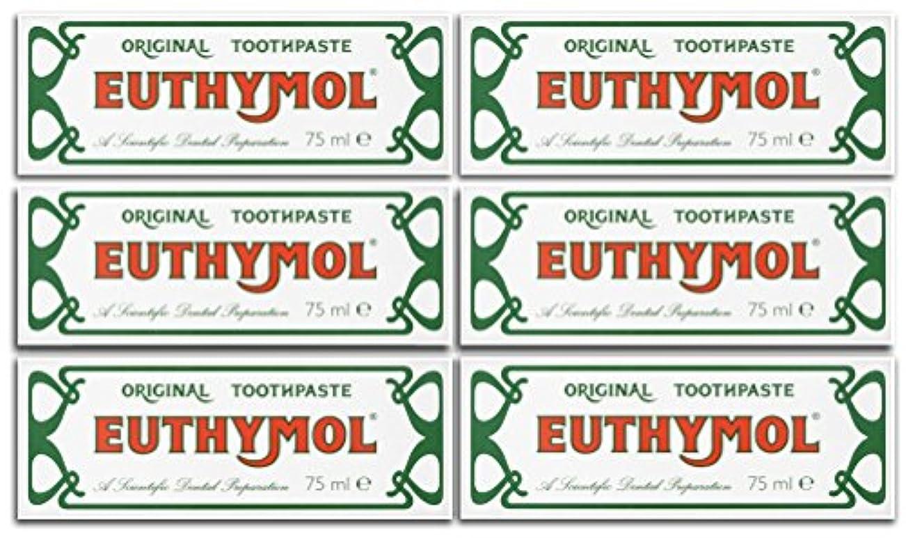 ひいきにする囲まれたズームインするEuthymol Original Toothpaste 75ml (Case Of 6) by Euthymol